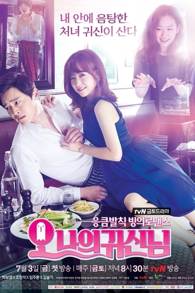Oh My Ghostess: 1×1