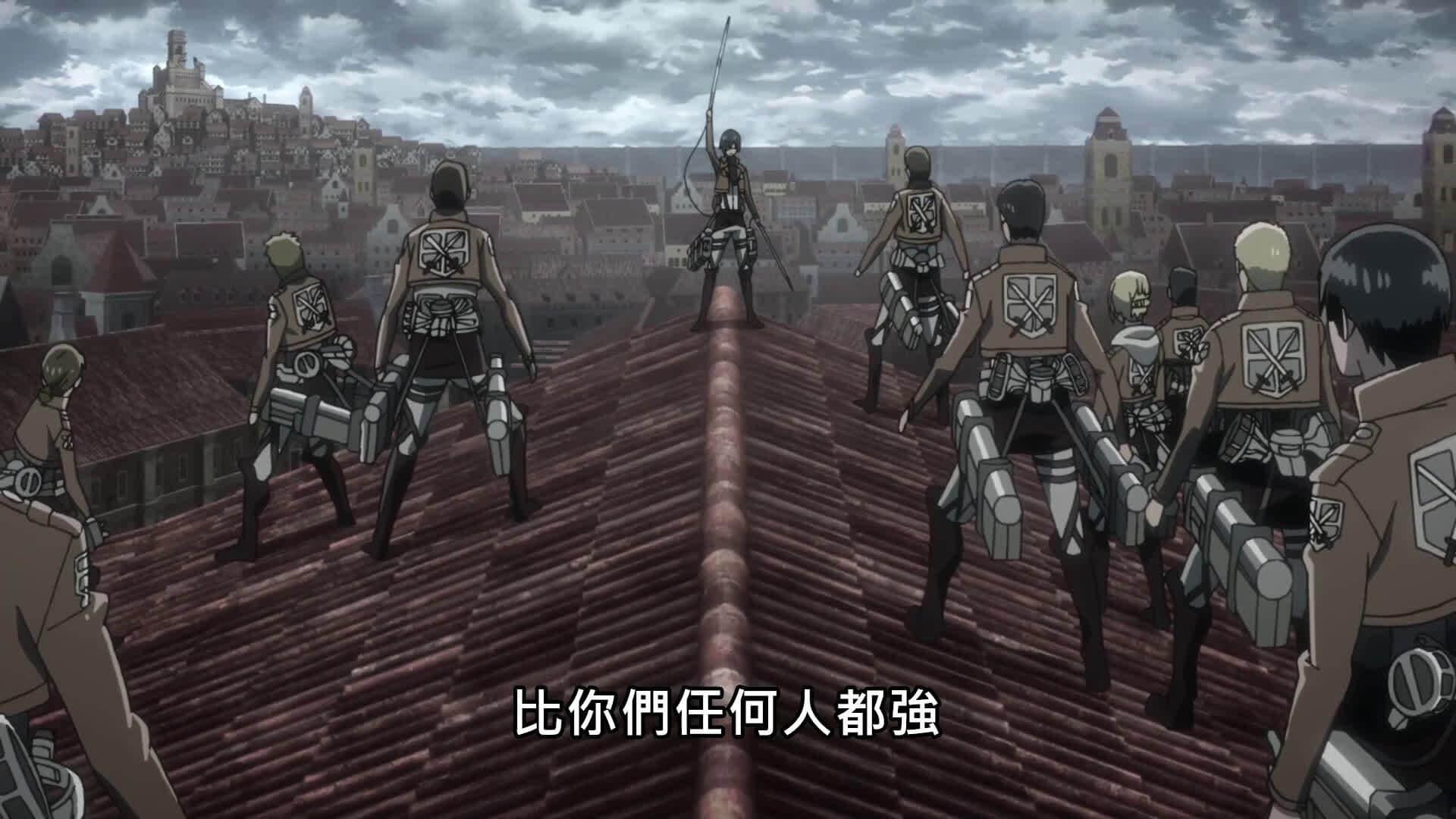 Attack on Titan Season 0 :Episode 34  Attack on Titan: Chronicle