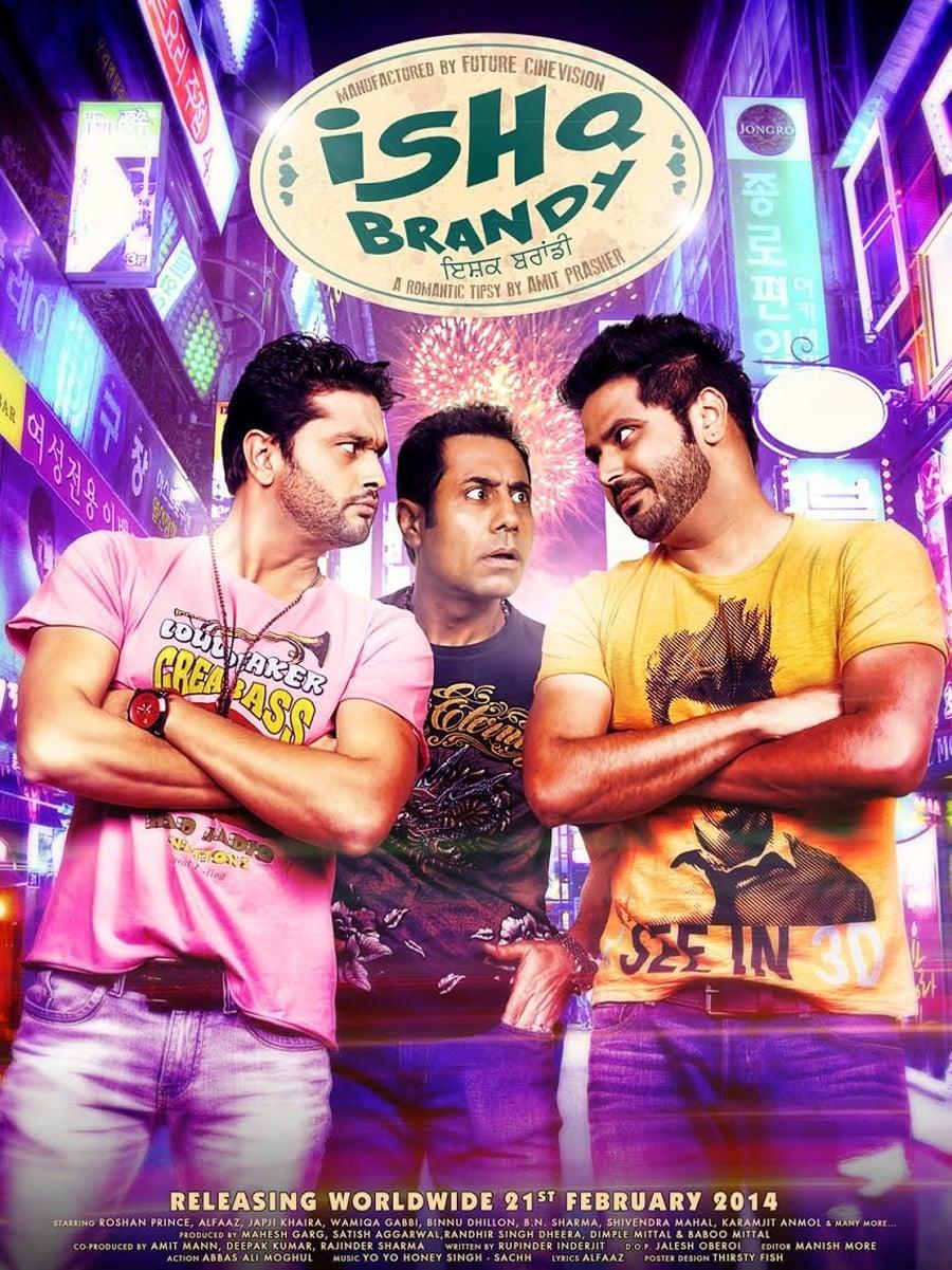 Ishq Brandy (2014)