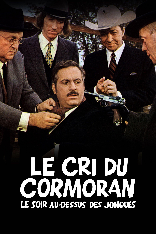 Le Cri du cormoran, le soir au-dessus des jonques (1971)