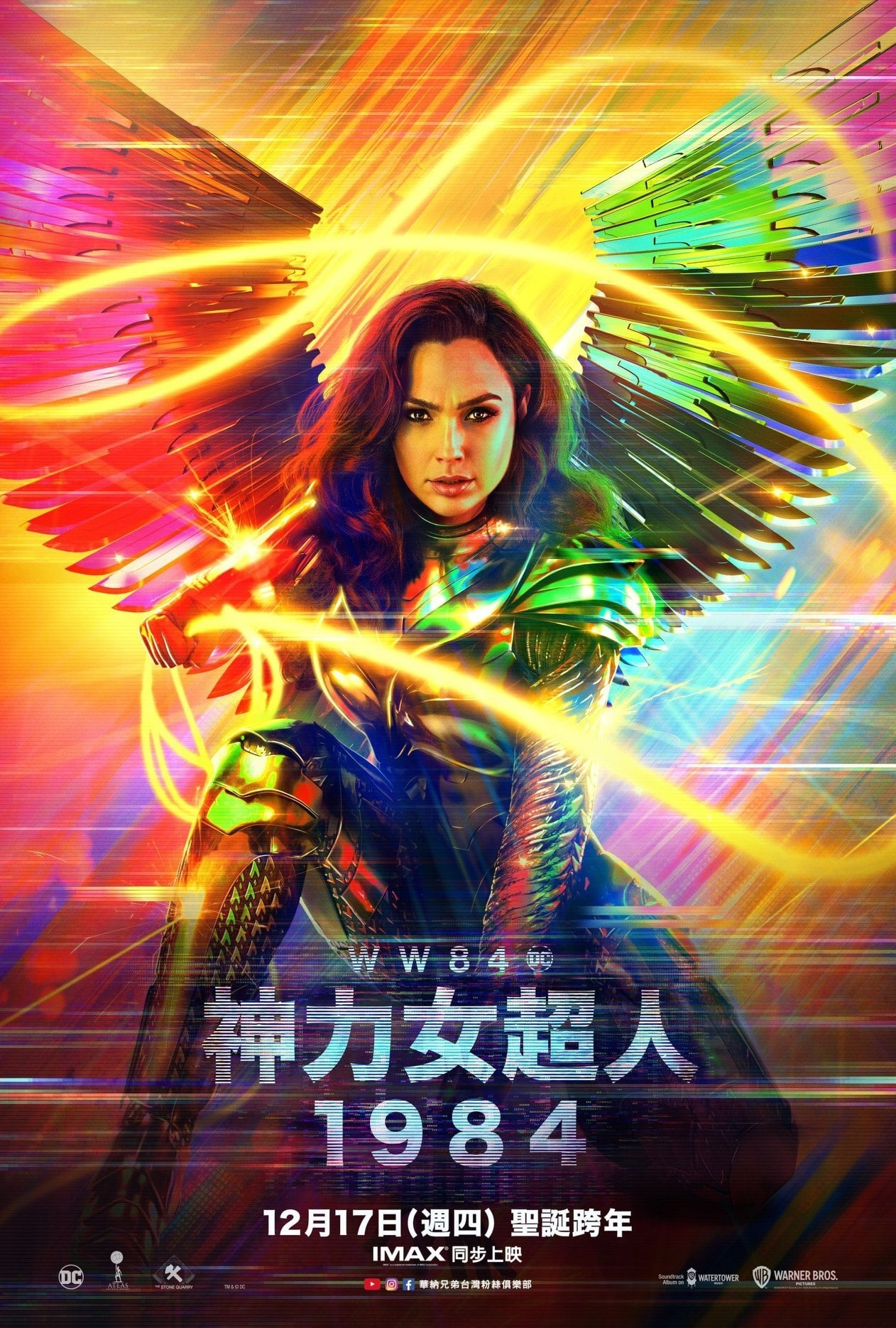 Watch Wonder Woman 1984 (2020) Full Movie Streaming Online