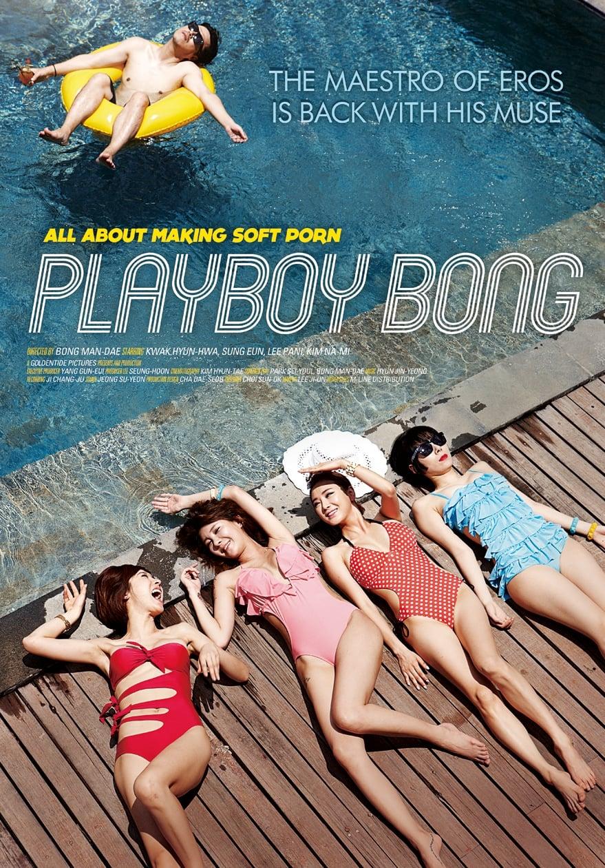Alluc Porn Bideos watch online playboy – muffro6pau site