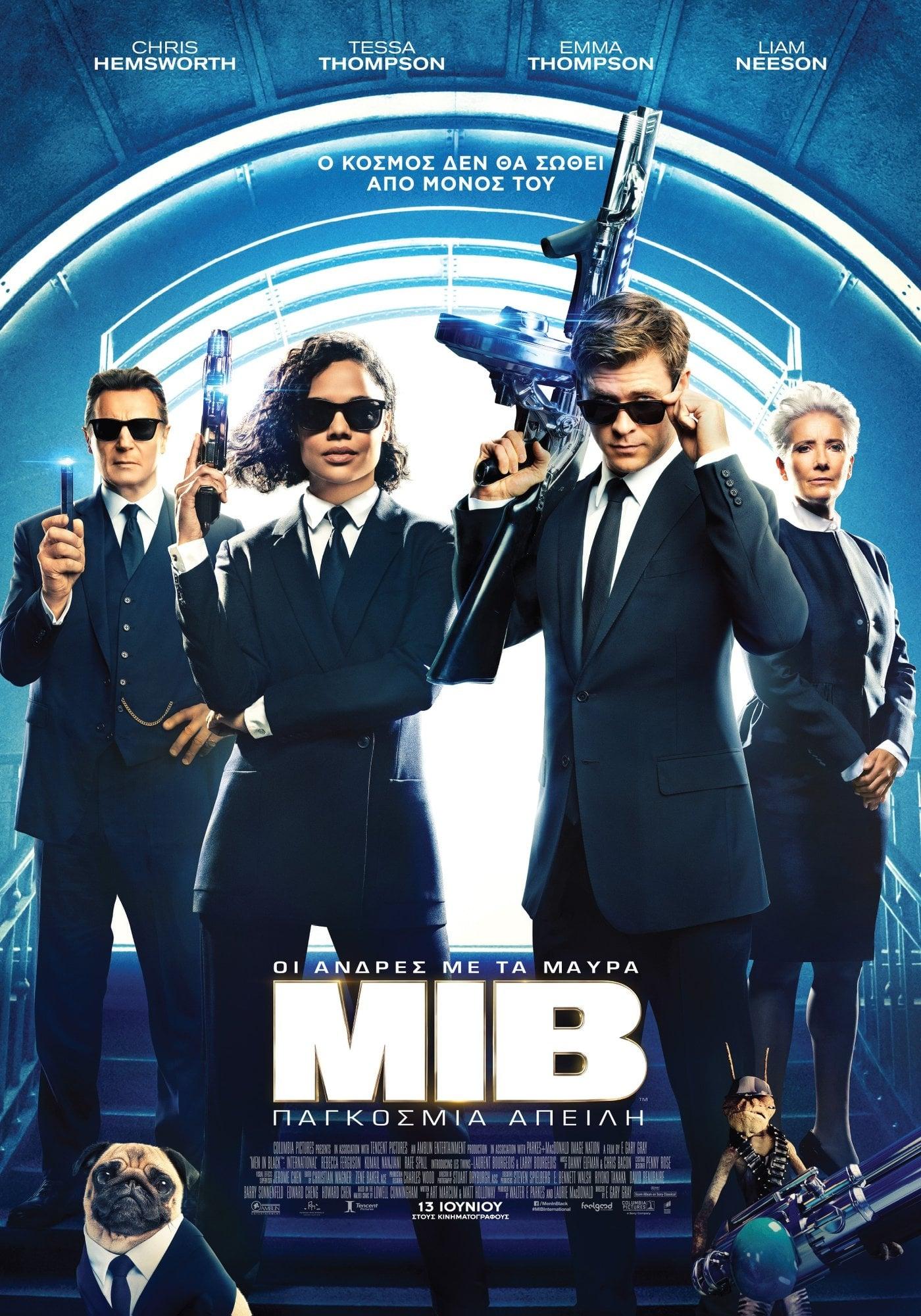 Poster and image movie Film Men in Black: International - Vyrai juodais drabuziais: pasauline gresme -  2019
