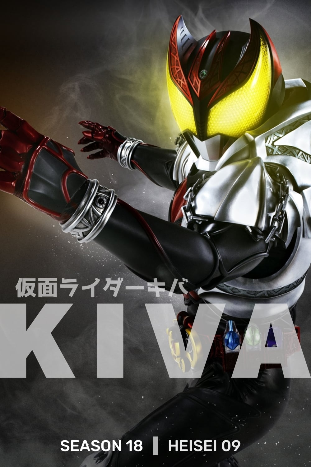 Kamen Rider - Season 21 Episode 30 : King, Panda, Memory of Flame Season 18