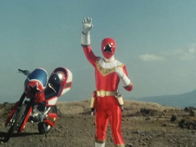 Super Sentai Season 19 :Episode 1  Invasion! 1999