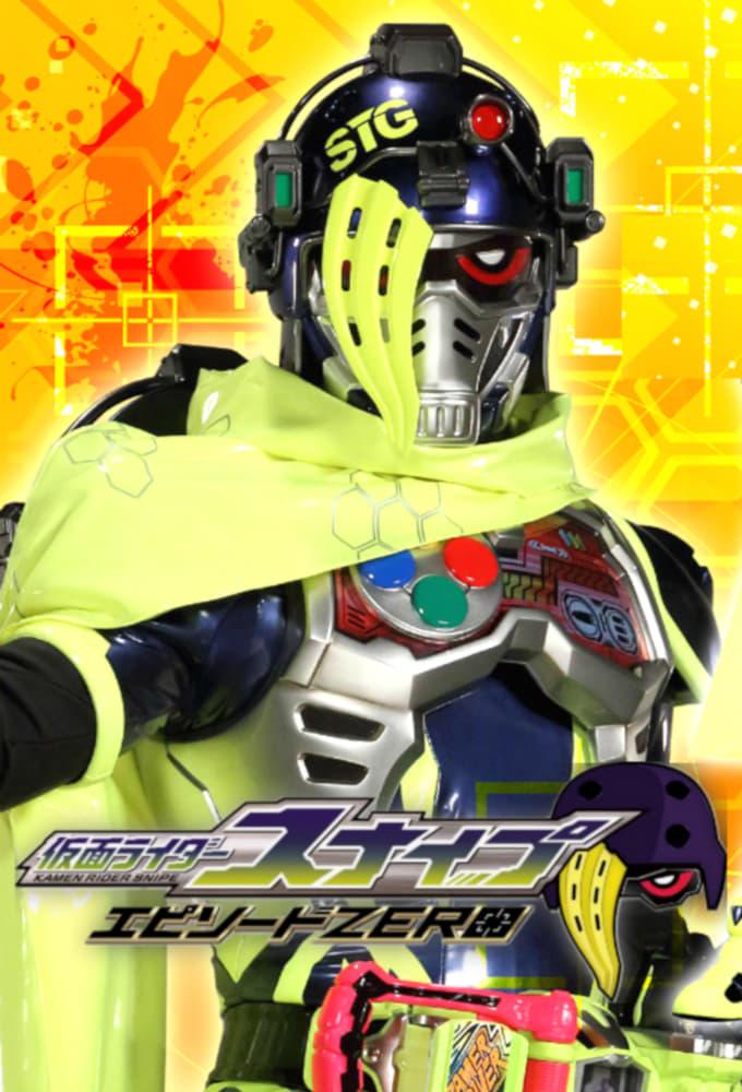仮面ライダースナイプ エピソードZERO TV Shows About Virus