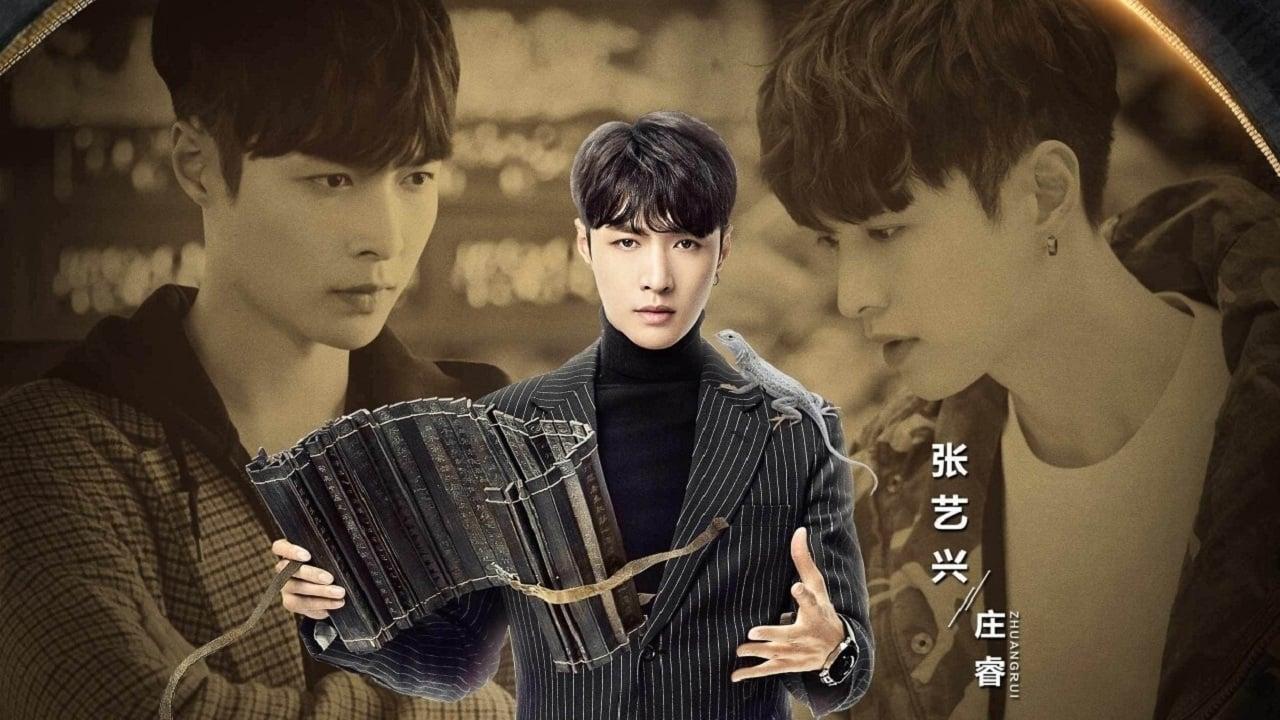 The Golden Eyes Chinese Drama Eng Sub 2019