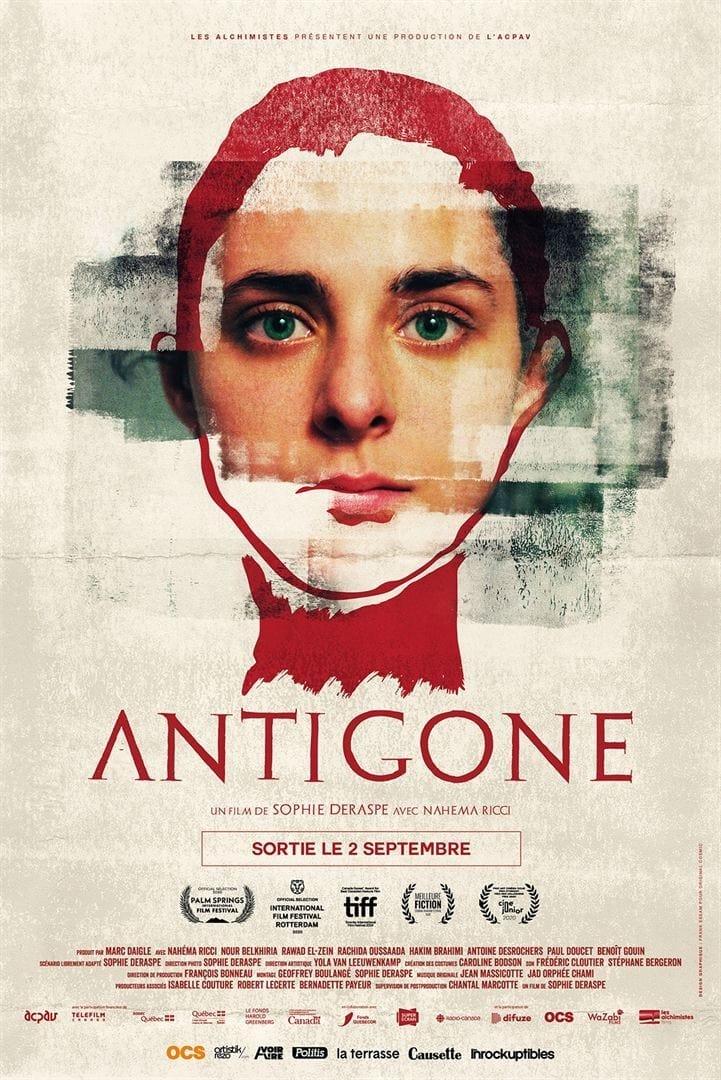 Antigone-2020-1235