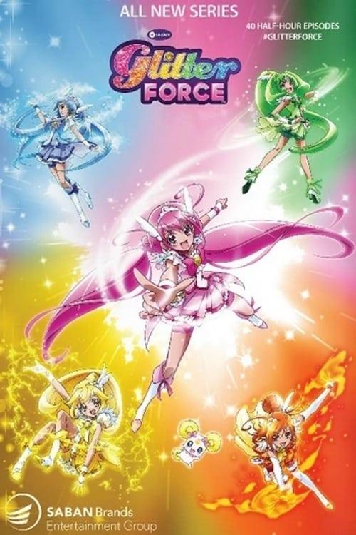 Glitter Force (2015)