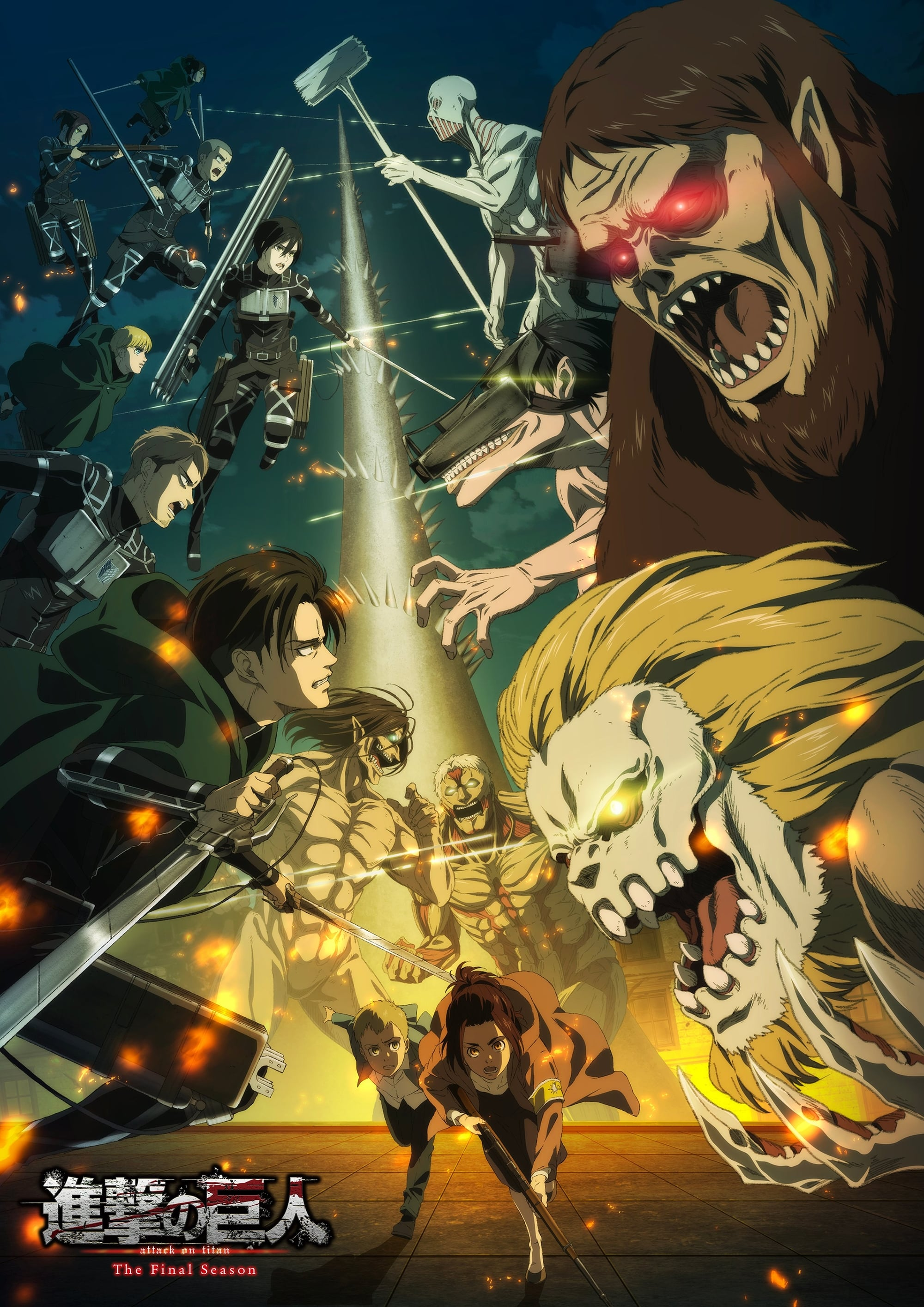 Nonton anime Shingeki no Kyojin: The Final Season Sub Indo
