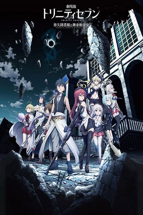 Trinity Seven Movie: Eternity Library to Alchemic Girl | Cover DVD |
