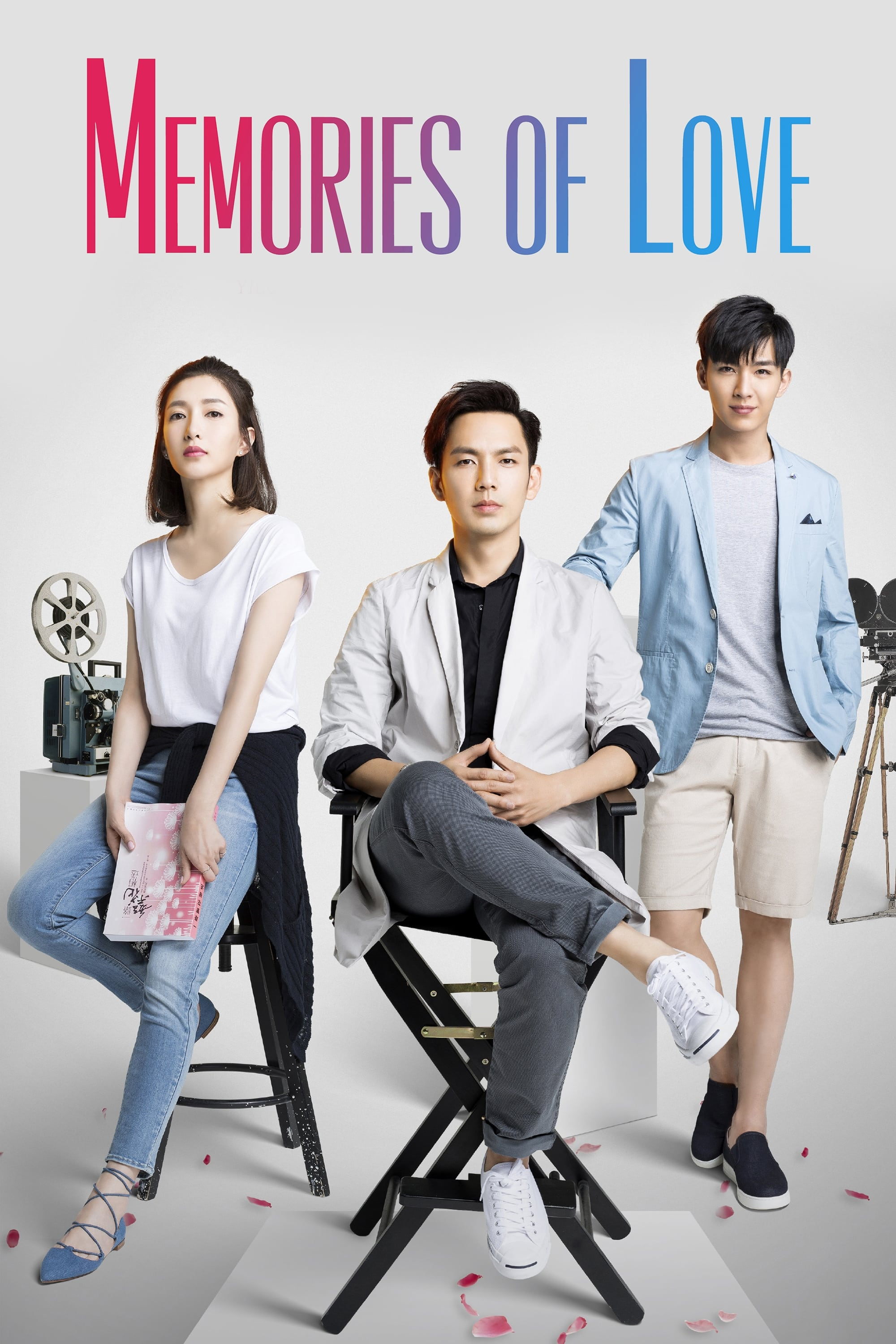 Memories of Love (2018)