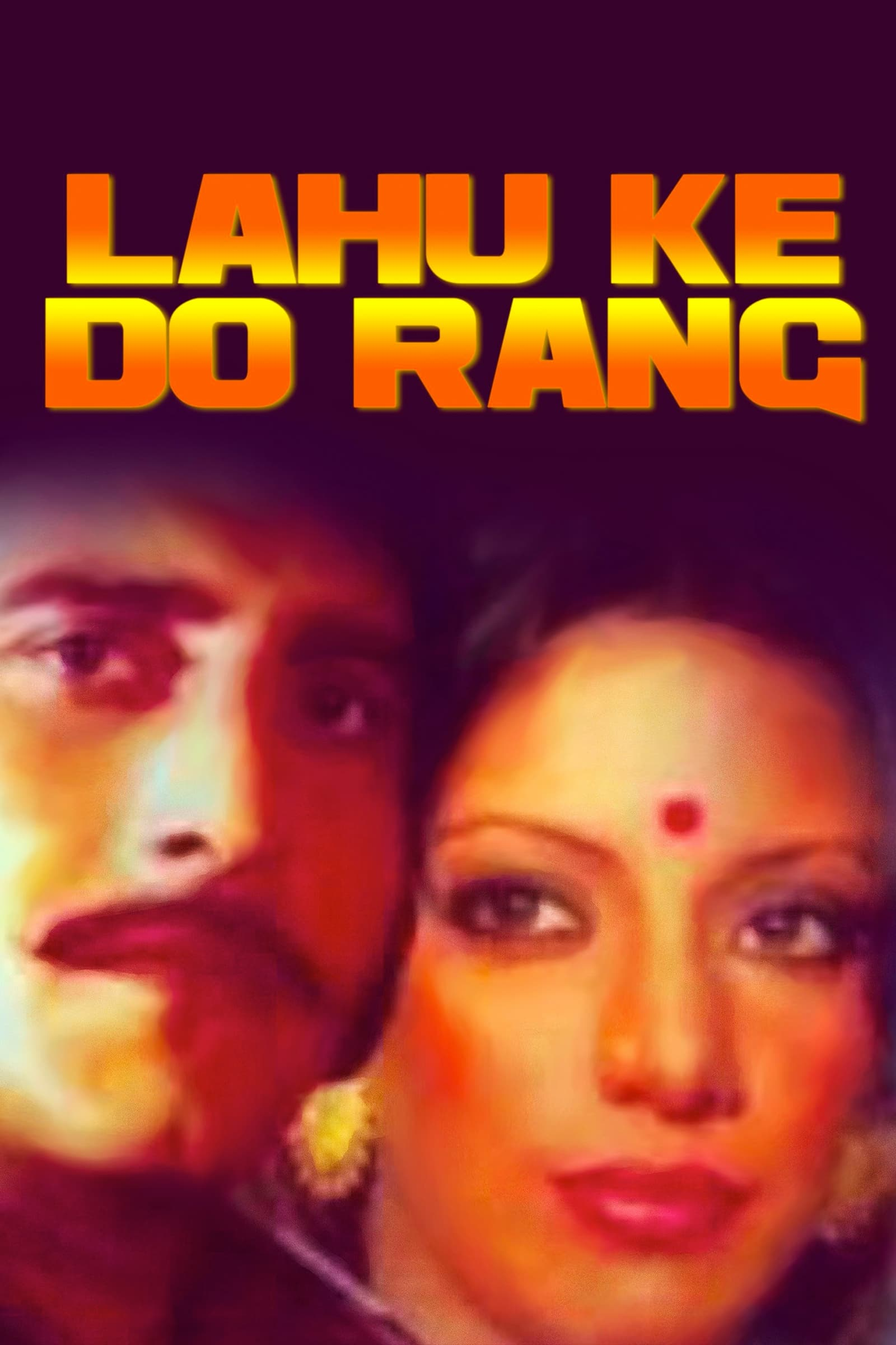 Lahu Ke Do Rang on FREECABLE TV