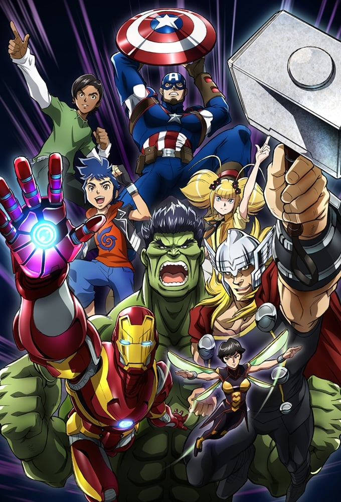 Marvel Future Avengers (1970)