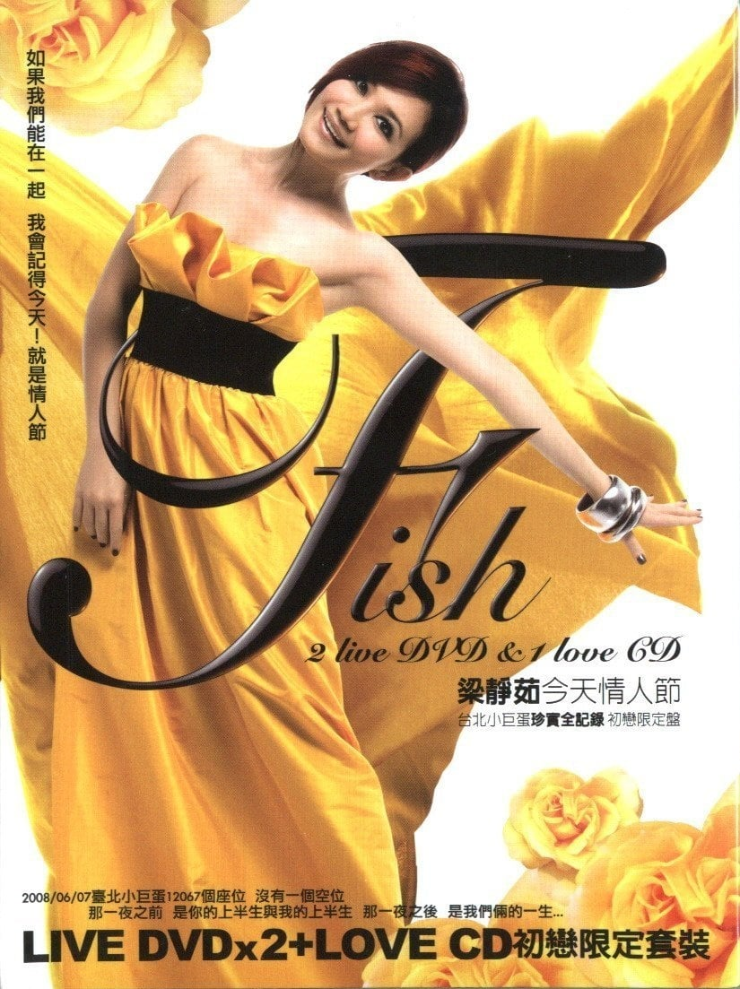 Fish Leong: Today Is Our Valentine's Day Concert