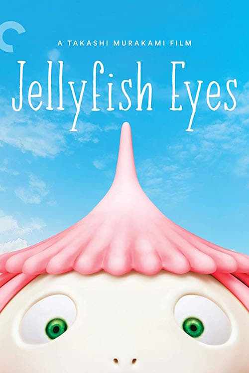 Making F.R.I.E.N.D.s: Behind-the scenes of 'Jellyfish Eyes' (2015)