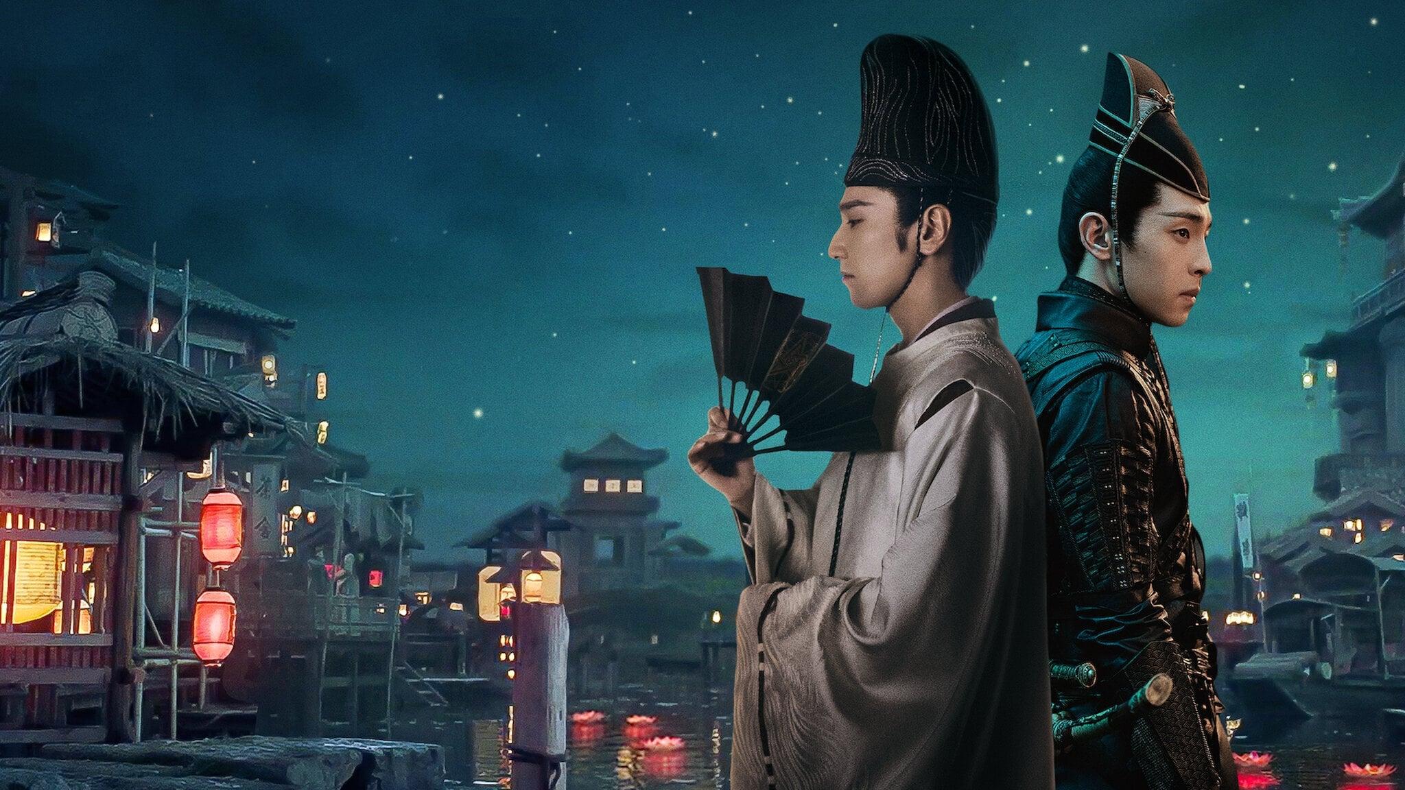 Yin-Yang Master I (2020)