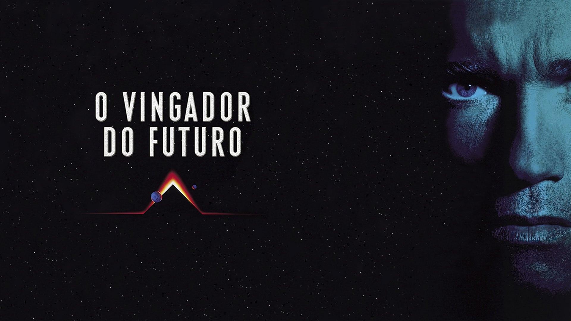 El vengador del futuro
