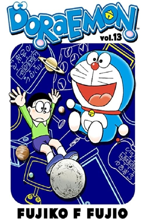 Doraemon Season 13