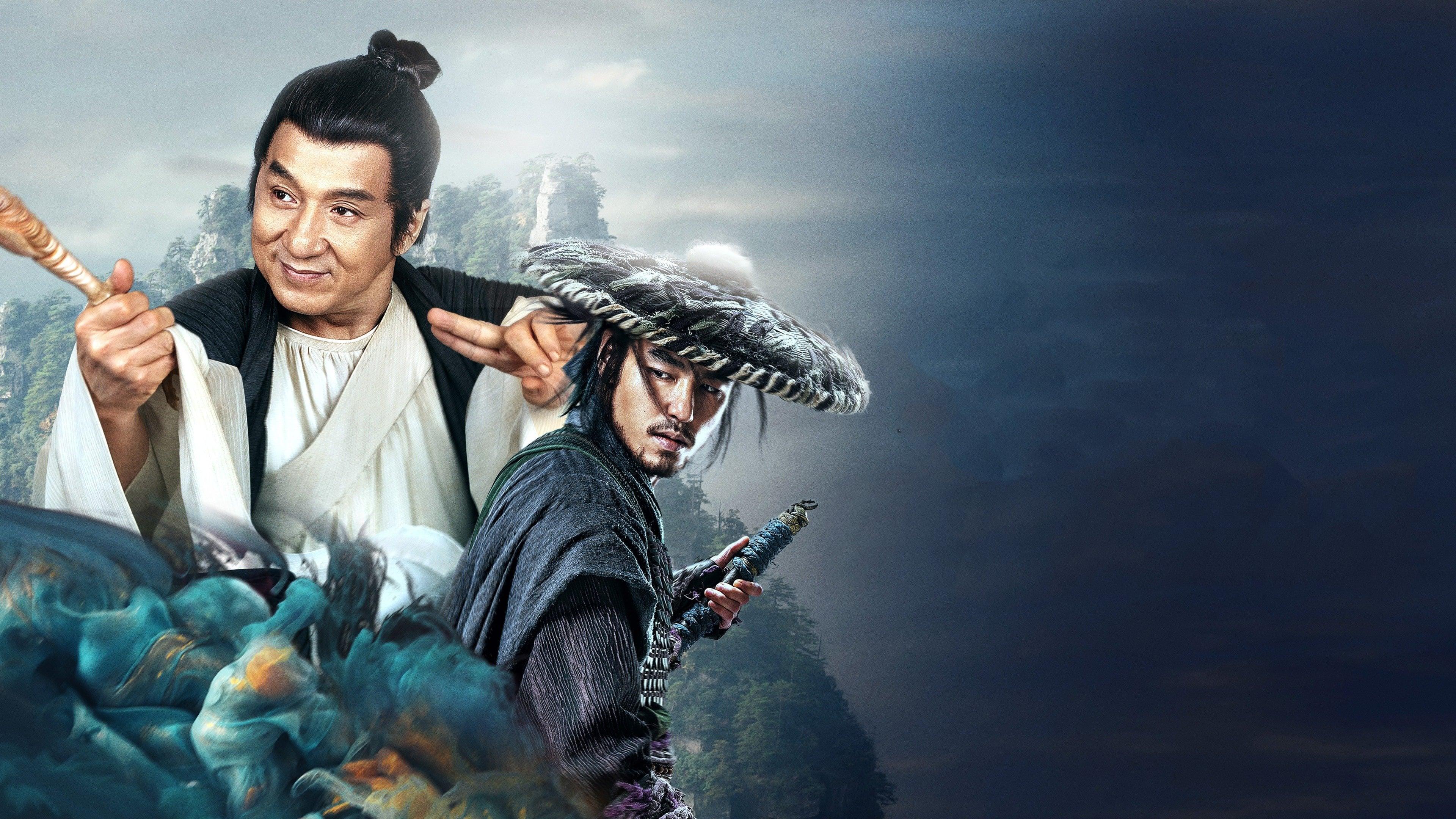 El Caballero De Las Sombras Entre Yin y Yang