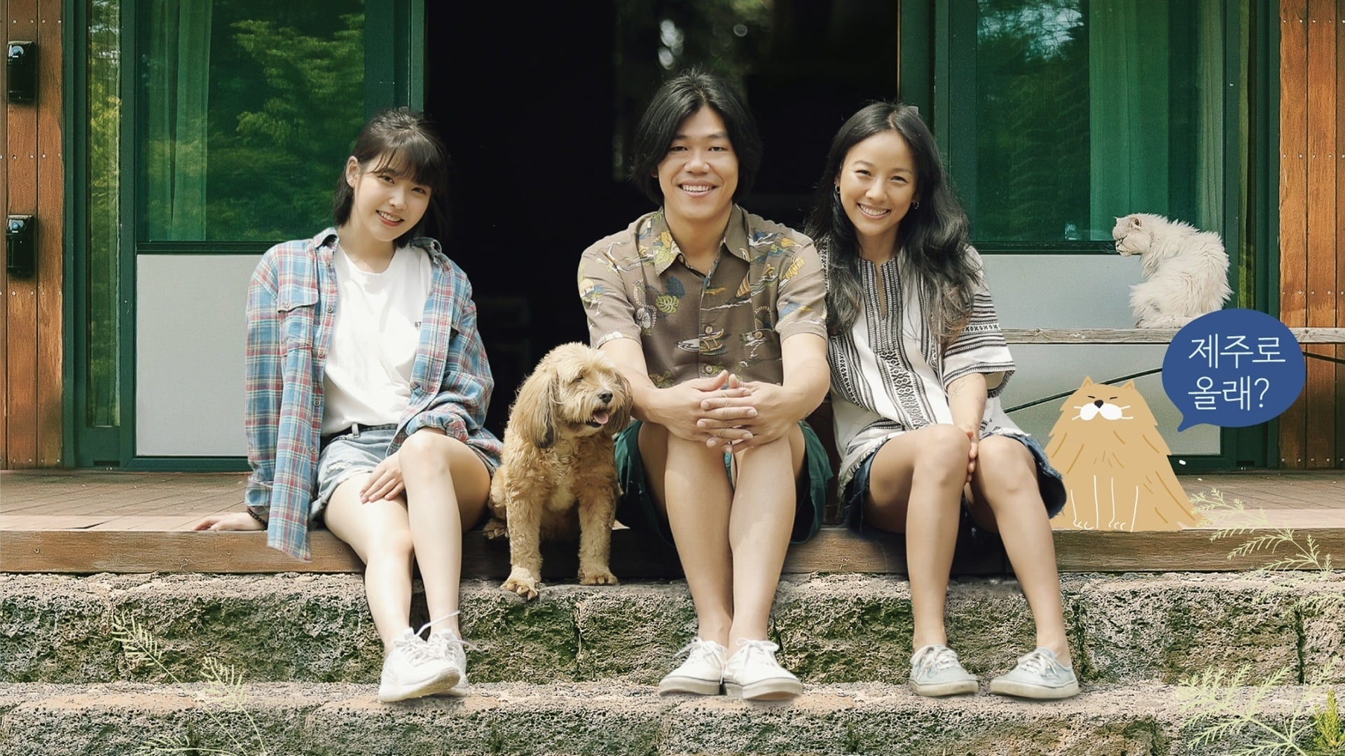 Hyori Bed And Breakfast  Eng