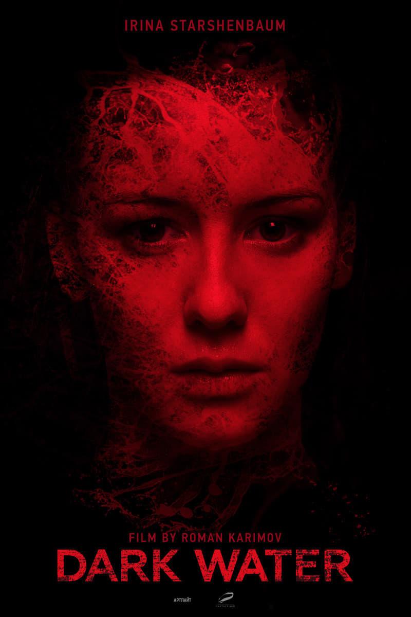 Dark Water (2017)
