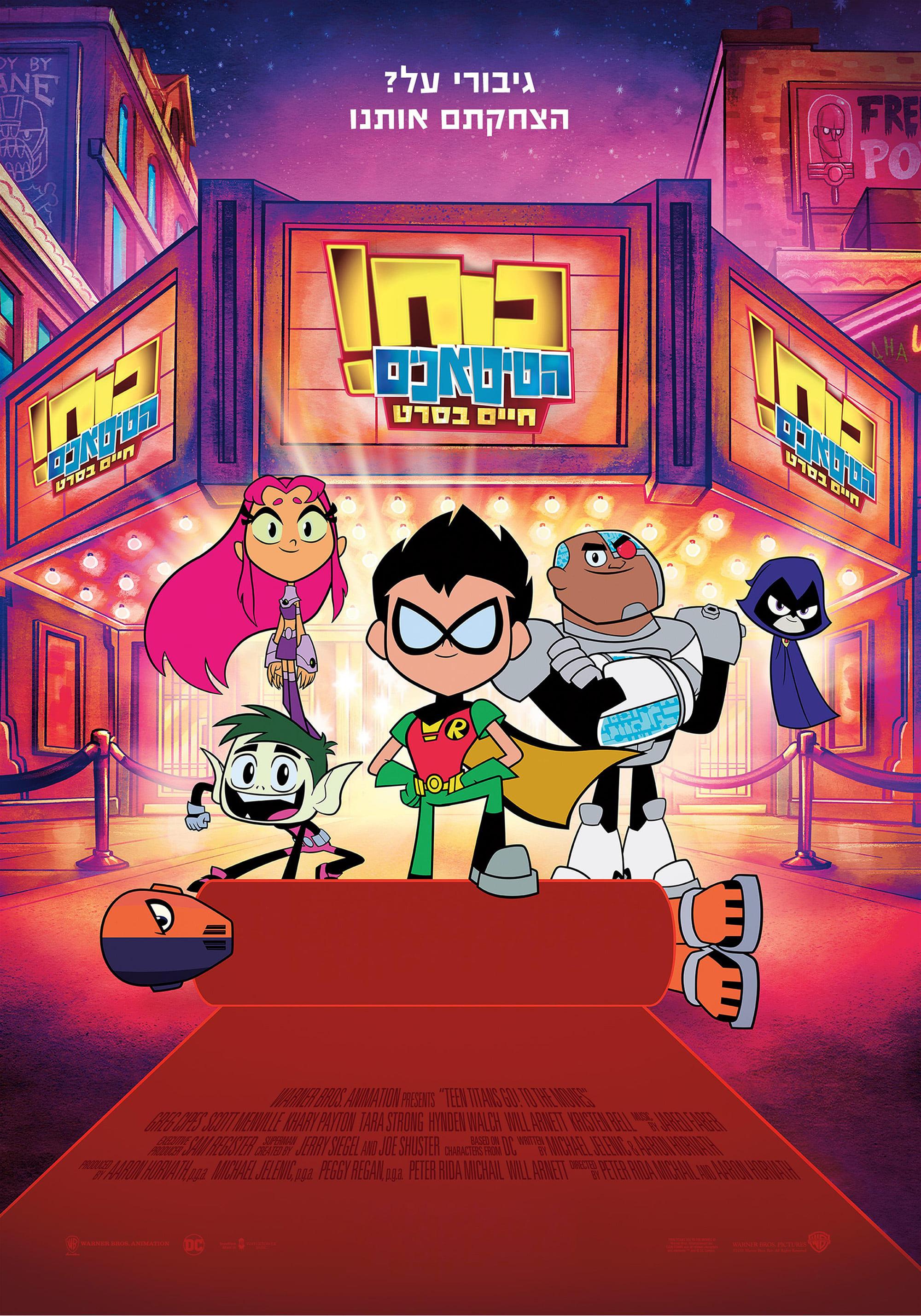 Poster and image movie Film Haideti, Tineri Titani, la film! - Teen Titans Go! To the Movies - Teen Titans Go! To the Movies 2018