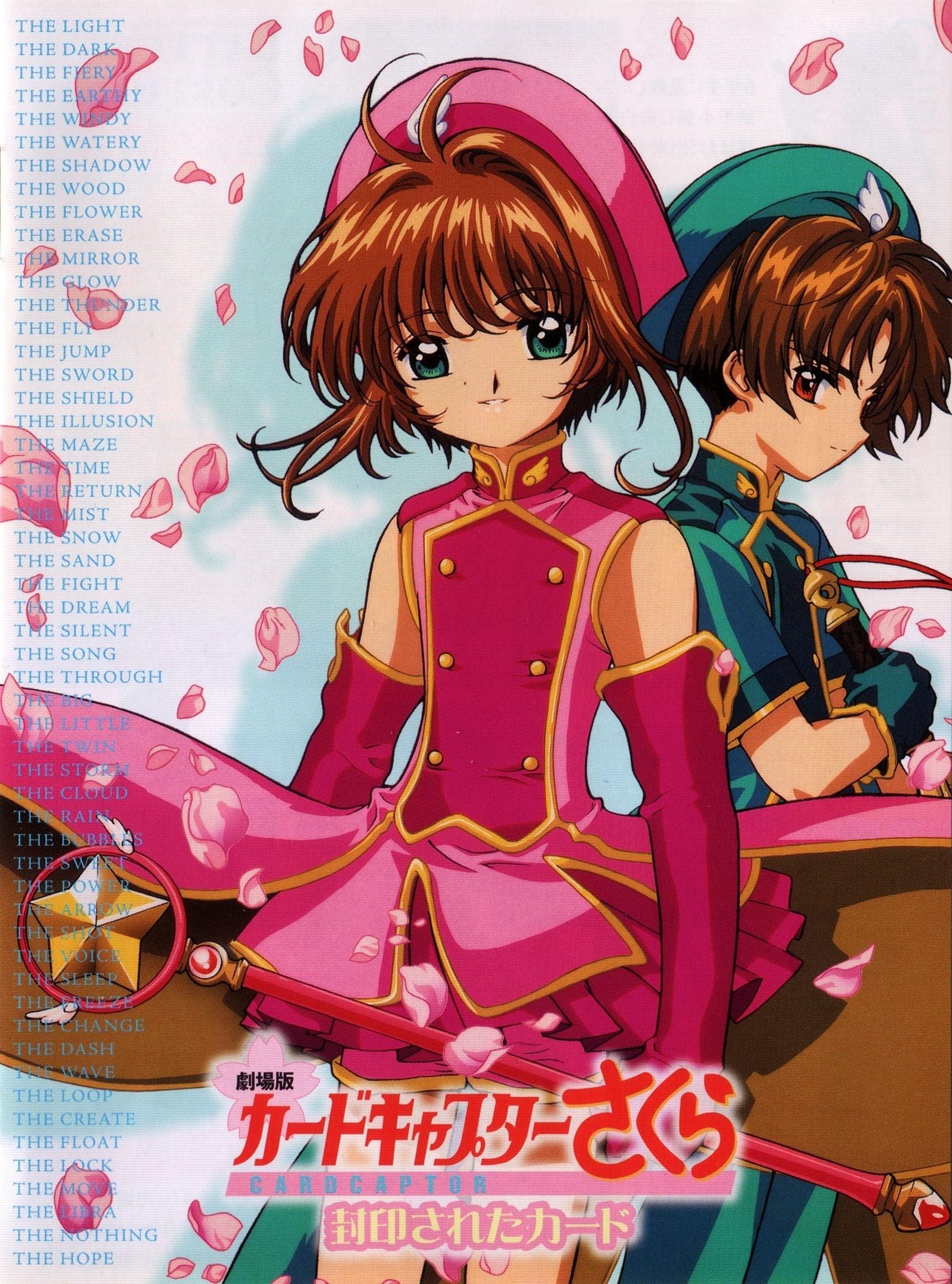 Card Captor Sakura Die Versiegelte Karte Stream