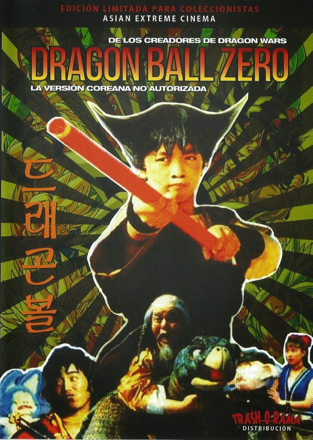 Dragon Ball: Fight Son Goku, Win Son Goku