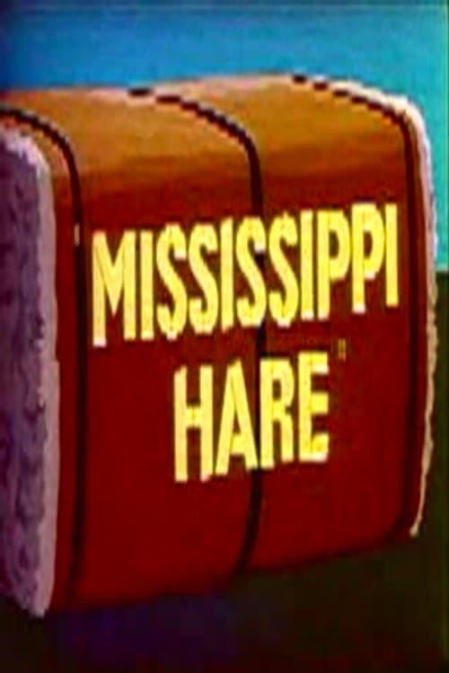 Mississippi Hare (1949)