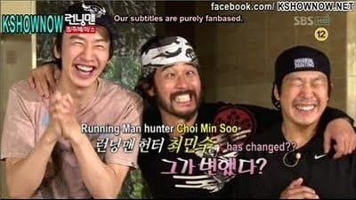 Running Man Season 1 :Episode 53  Running Man Hunter (2)