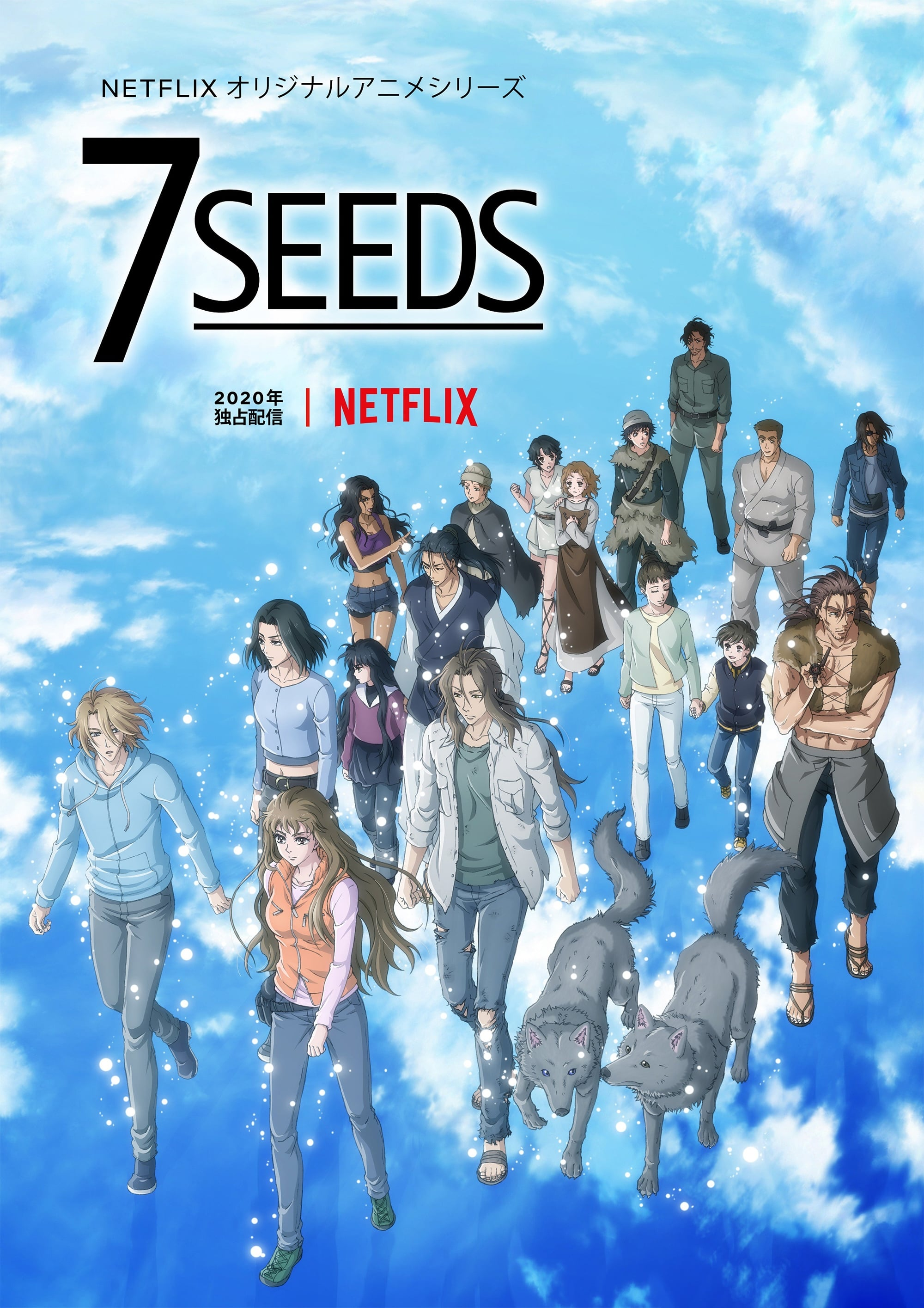 7 Seeds 2nd Season Sub Indo