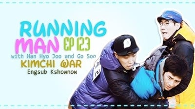 Running Man Season 1 :Episode 123  Kimchi Making Race