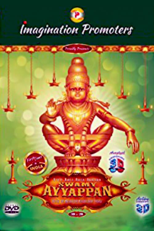 Ver Sree Hari Hara Sudhan Swami Ayyappan Online HD Español ()