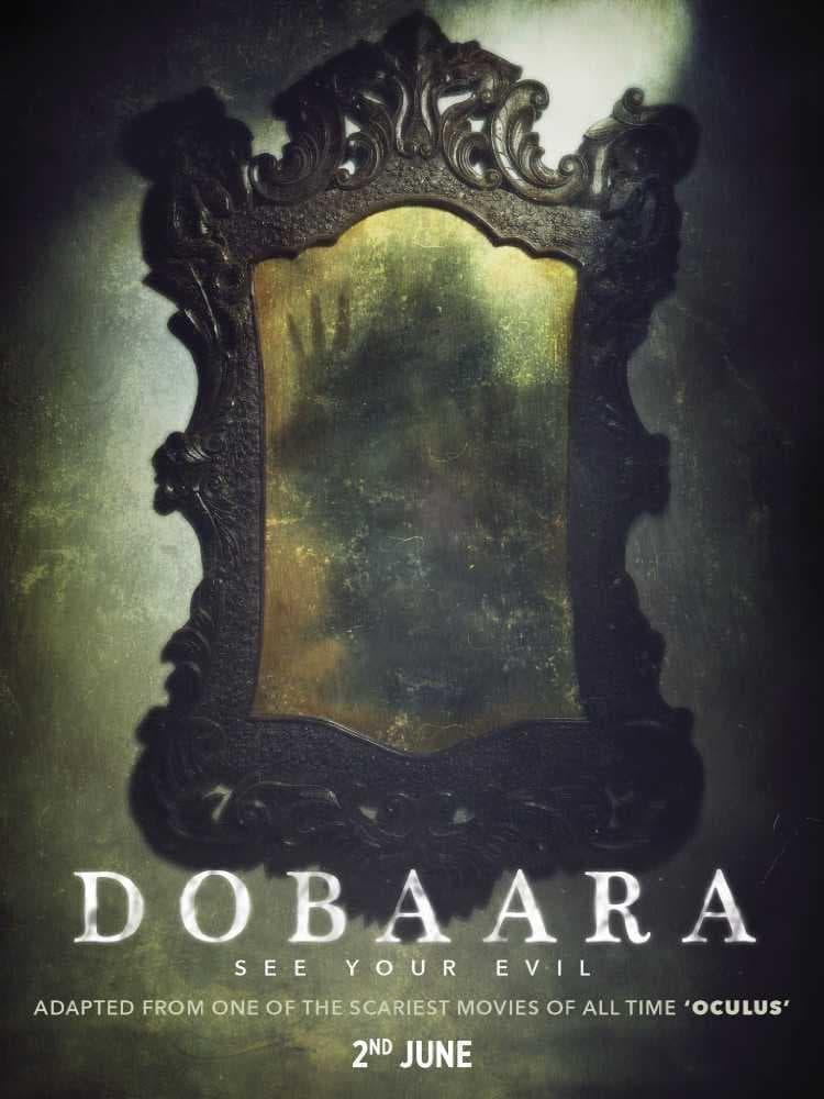 Ver Dobaara: See Your Evil Online HD Español (2015)
