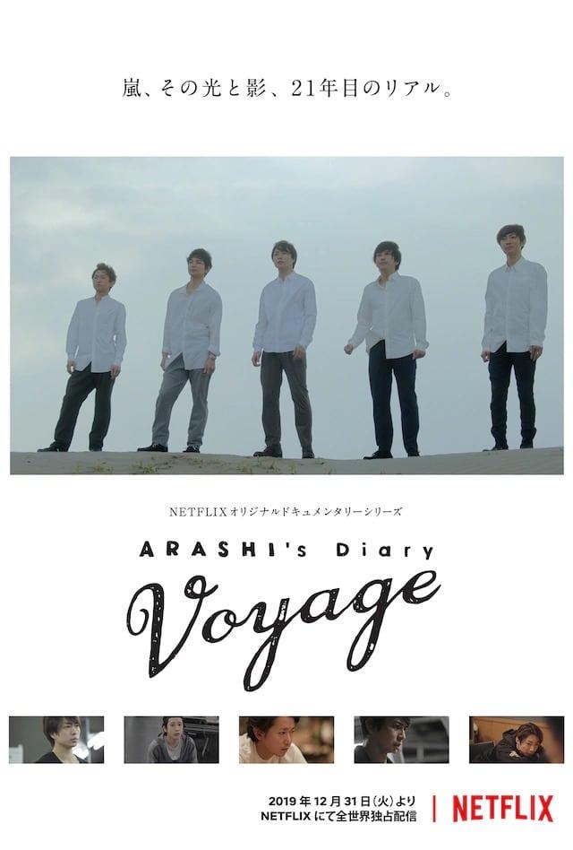 Arashi's Diary: Voyage