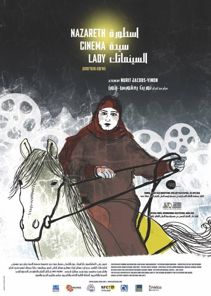 Nazareth Cinema Lady (1970)