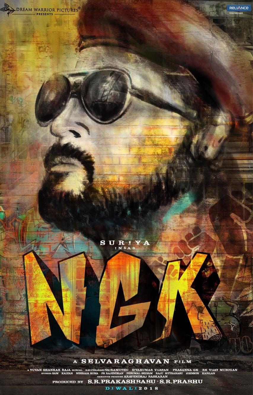 watch NGK 2018 online free