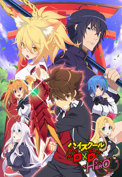 High School DxD Hero - High School DxD SS4 (2018)