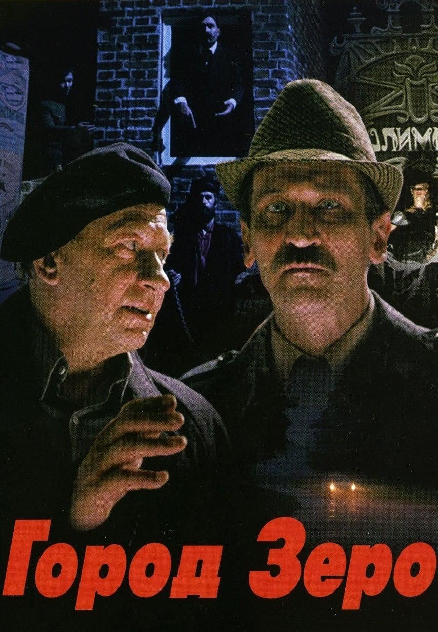 FILM ABDOU MOUTA GRATUIT TÉLÉCHARGER