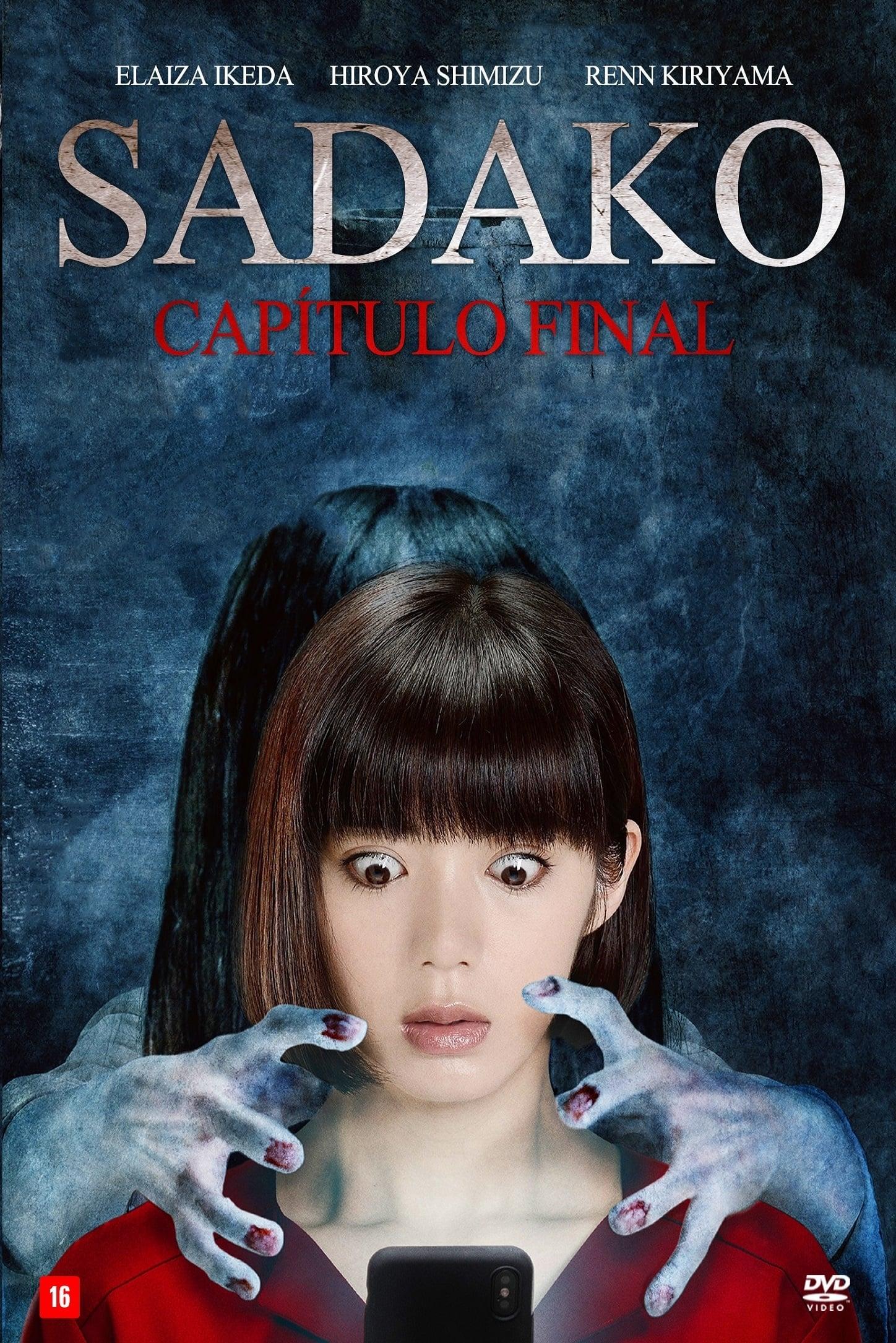Sadako: Capítulo Final Torrent (2020) Dual Áudio / Dublado WEB-DL 720p | 1080p FULL HD – Download