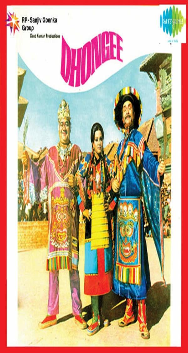 Ver Dhongee Online HD Español (1979)