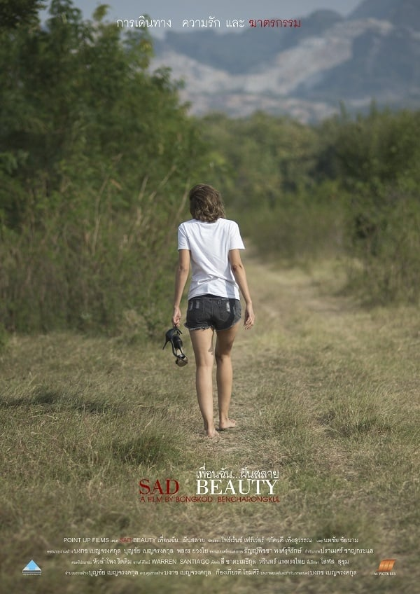 Ver Sad Beauty Online HD Español ()