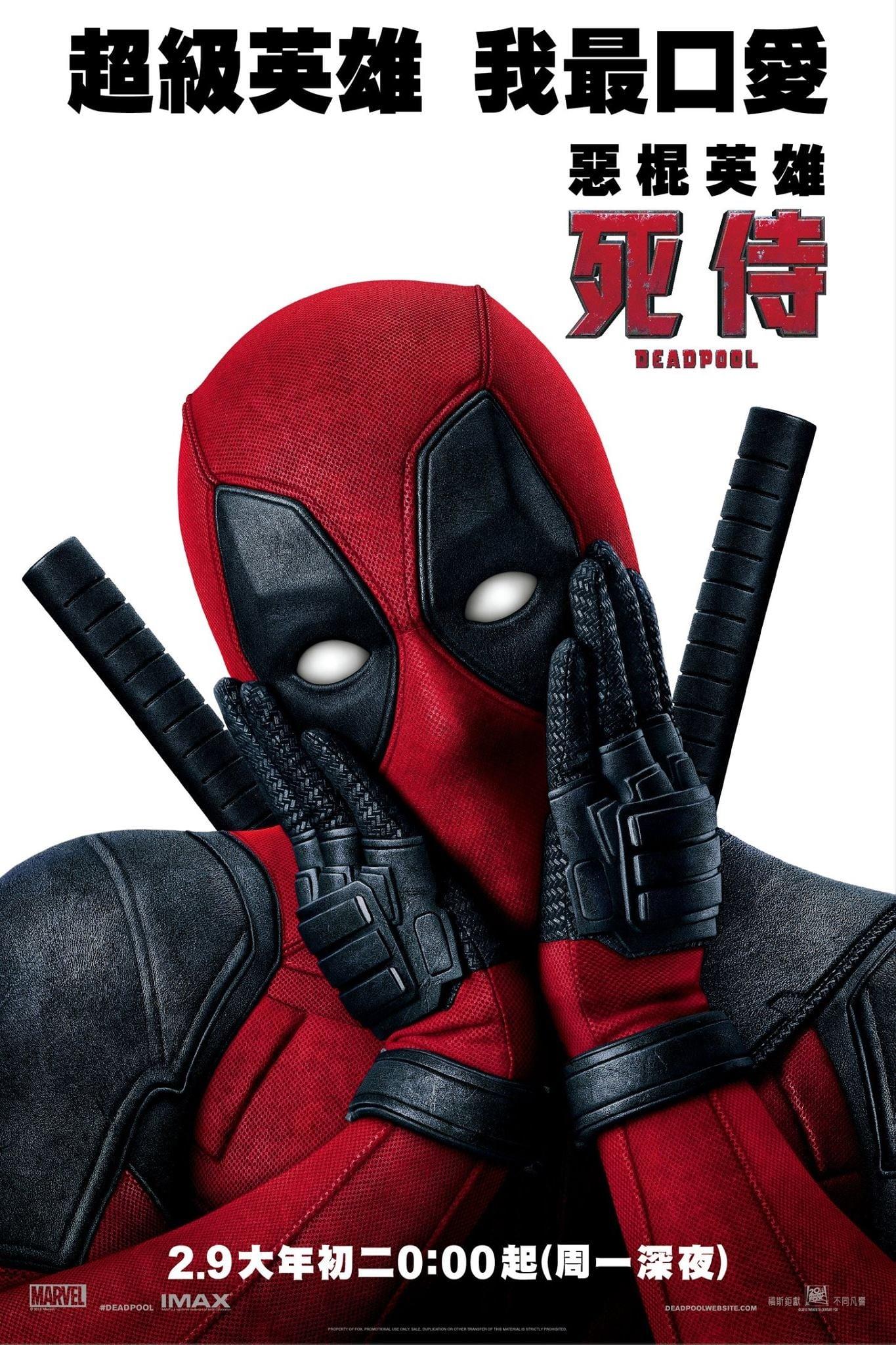Deadpool German Release