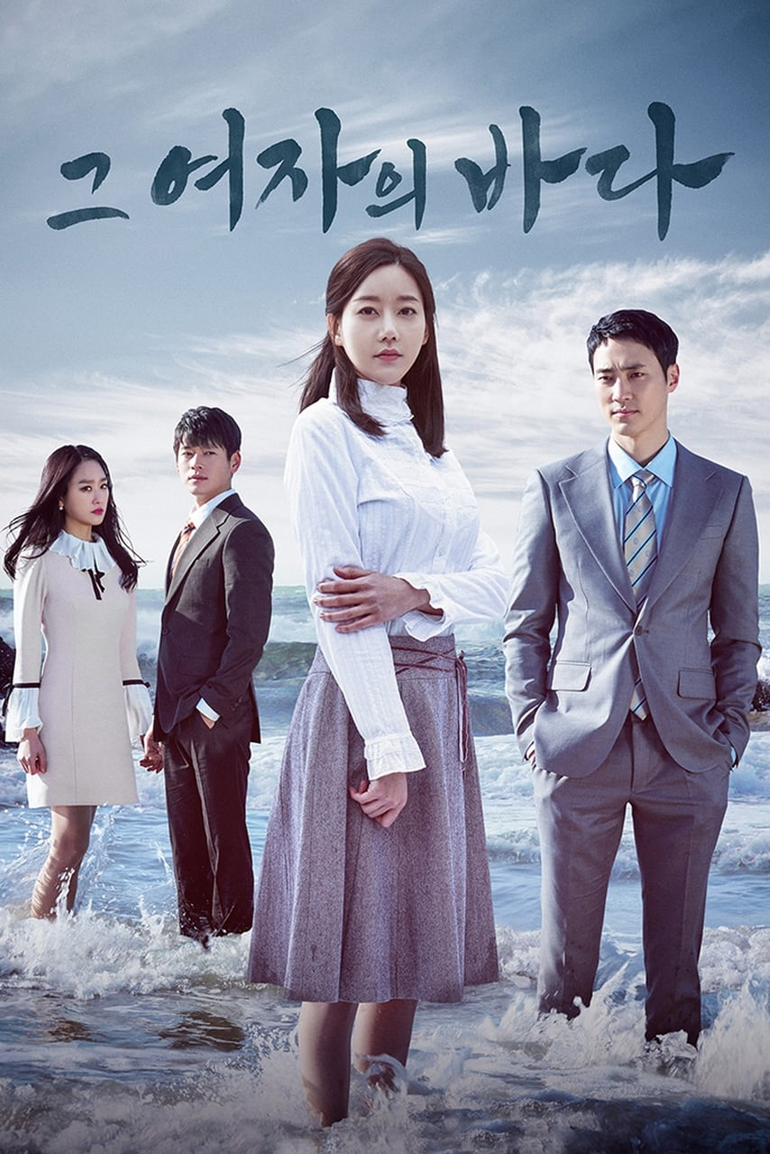 Sea of the Woman (2017)