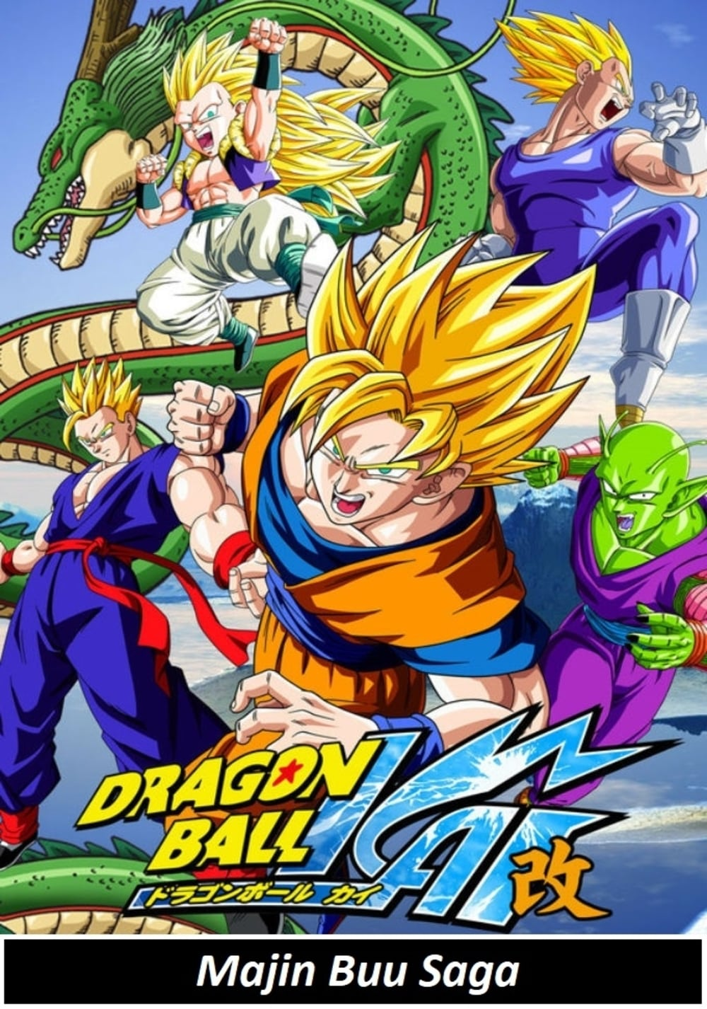Dragon Ball Z Kai Season 6