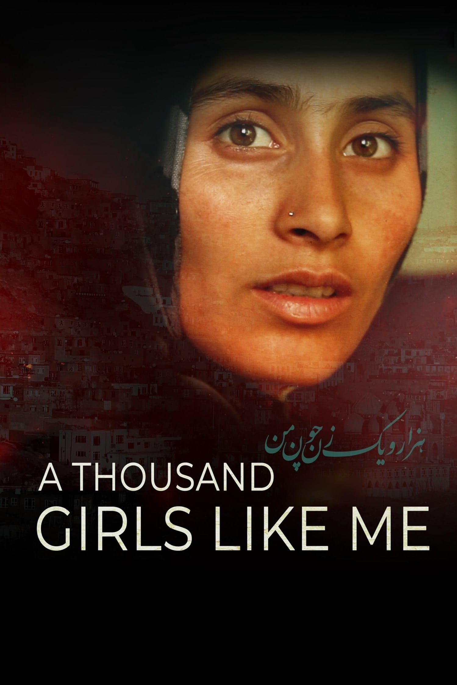 A Thousand Girls Like Me streaming sur libertyvf