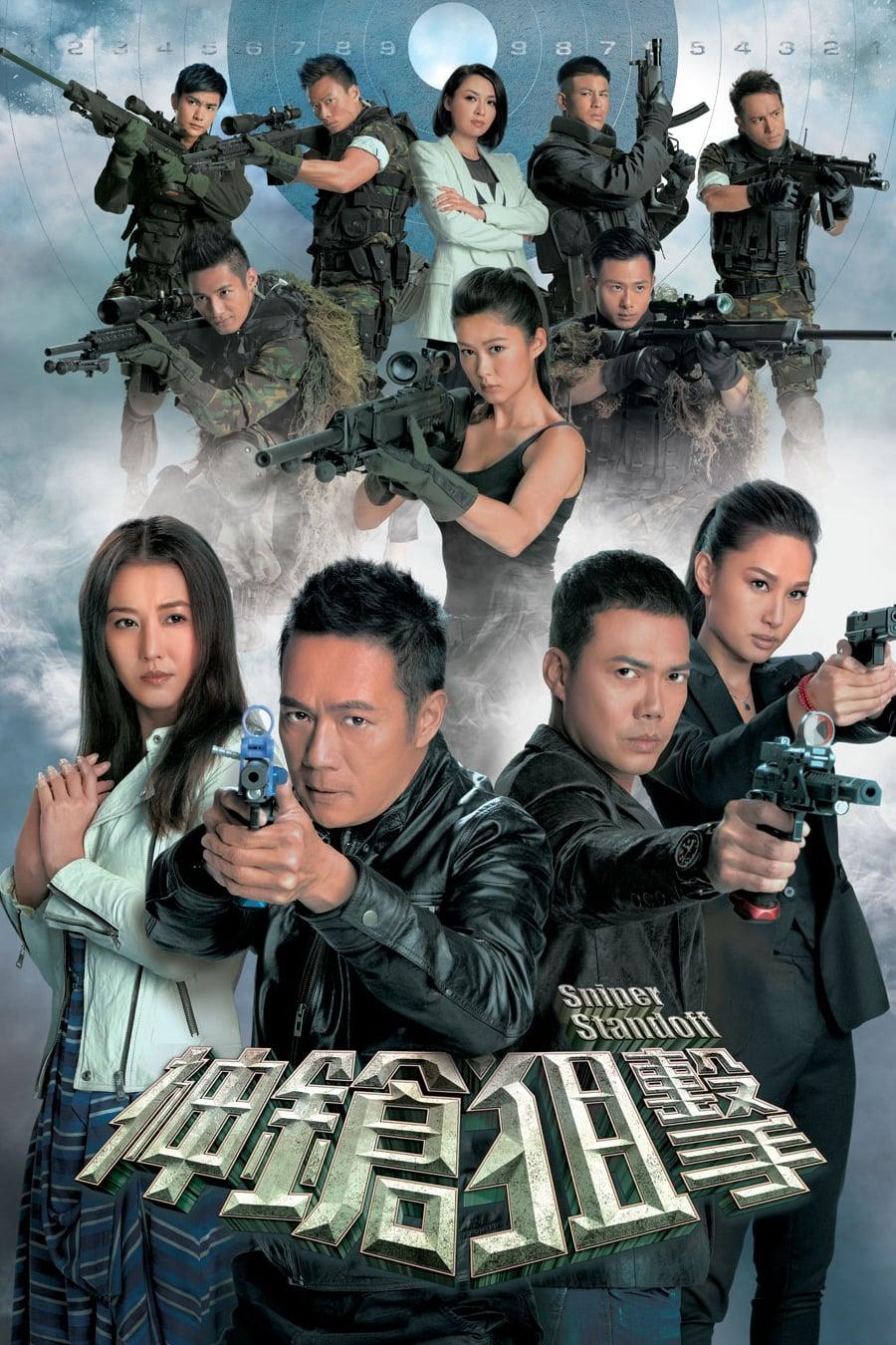Sniper Standoff (2013)