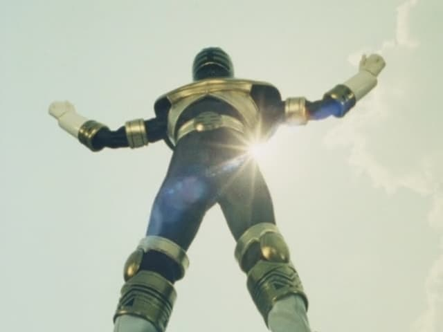 Super Sentai Season 19 :Episode 27  The King's Gallant Debut