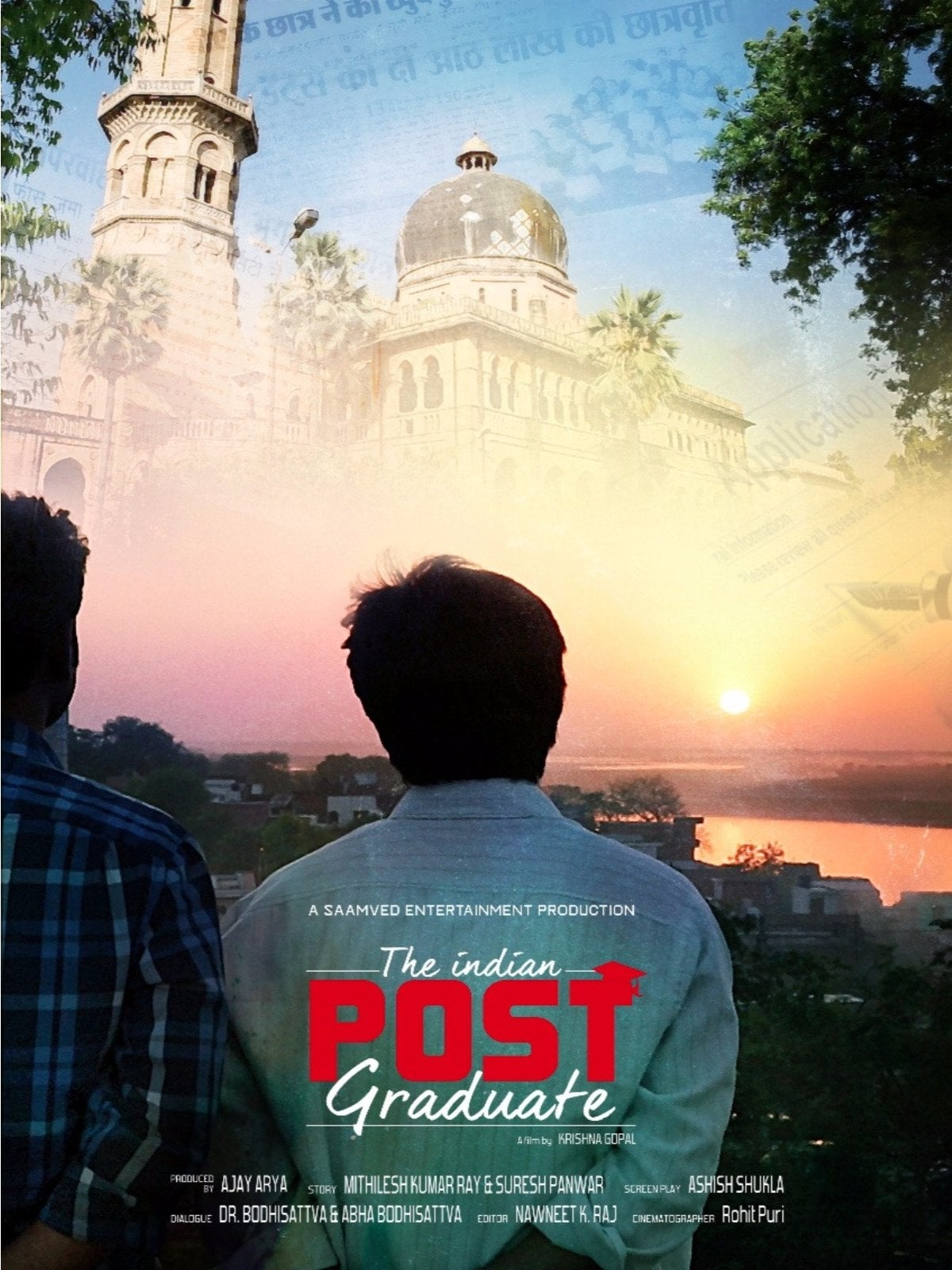 The Indian Post Graduate (2018)